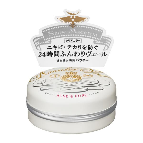 MJ戀愛魔鏡晝夜水水魔法蜜粉7g 【康是美】