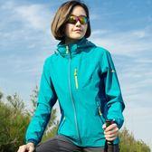 春秋女戶外彈力沖鋒衣薄款運動風衣女外套大碼防風透氣軟殼登山服