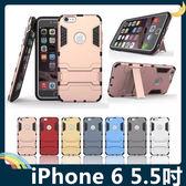 iPhone 6/6s Plus 5.5吋 變形盔甲保護套 軟殼 鋼鐵人馬克戰衣 防滑全包帶支架 矽膠套 手機套 手機殼