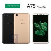 OPPO A75 4G/32G (CPH1723)