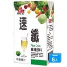 紅牌速纖纖維飲料250ml*6入【愛買】...