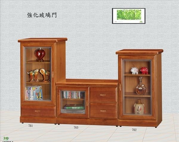 【石川傢居】GH-762 樟木色玻璃低櫃(右) (不含電視櫃與左高櫃) 台北到高雄搭配車趟滿三千免運費