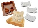 日本 Arnest 造型吐司壓模型 (熊貓+青蛙+小熊) 親子創意料理小物 便當DIY/野餐【7130】