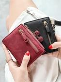 小錢包女折疊零錢包錢夾