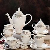 下午茶茶具組合含咖啡杯+茶壺-6人高端大氣黃金鑲邊正品骨瓷茶具69g60[時尚巴黎]