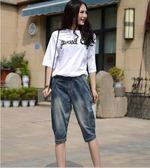 夏韓版七分褲女牛仔褲薄款休閒顯瘦寬鬆胖mm哈倫馬褲大碼彈力中褲