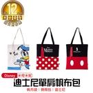 【DISNEY 迪士尼】米奇單肩手提購物袋 學生 唐老鴨 帆布袋 帆布包