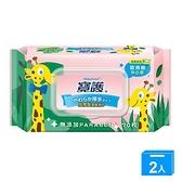 寶護加蓋加厚型潔膚濕巾70抽*2【愛買】