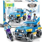 兼容樂高積木玩具男孩恐龍警察軍事消防車拼裝武裝