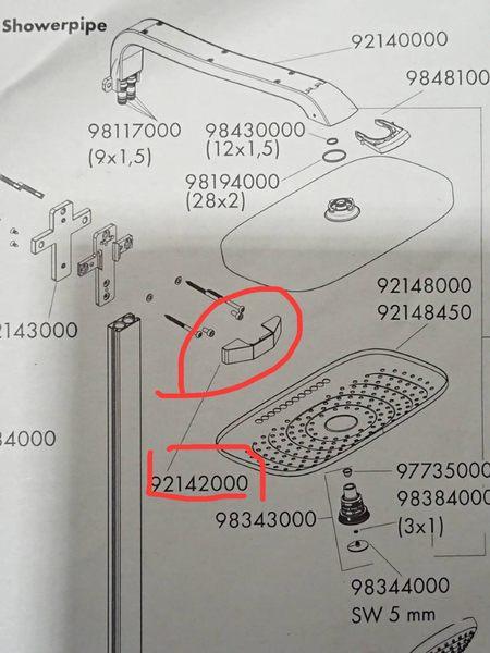 【麗室衛浴】德國Hansgrohe  3jet 定溫淋浴花灑 27127 龍頭專用零件閥芯配件目錄