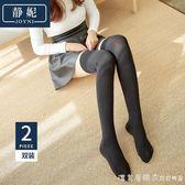 過膝襪子女長筒襪防滑大腿襪高筒長襪韓國學院風日系春秋薄款可愛 漾美眉韓衣