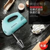 打蛋器 Chigo/志高 電動打蛋器家用烘焙迷你手持打蛋機奶油打發器攪拌器 宜品