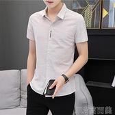 襯衫男士條紋短袖襯衫修身夏季新款青少年薄款免燙襯衣休閒男裝寸衣服 快速出貨