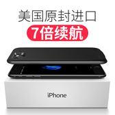 移動電源蘋果6背夾式充電寶iphonex電池7plus專用8X便攜6s手機殼器超薄衝大容量背甲