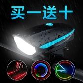車前燈騎行裝備配件充電強光手電筒腳踏車燈