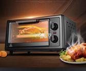 電烤箱 迷你電烤箱家用烘焙多功能 全自動控溫迷你蛋糕烘焙小型烤箱YYS 俏腳丫