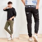 個性迷彩造型縮口褲2色