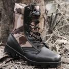 軍靴男士特種兵戰術靴登山靴軍迷鞋靴