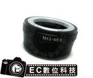 【EC數位】專業級 M42 鏡頭轉Sony E-Mount 系統 NEX3 NEX5 機身鏡頭轉接環 NEX-3 NEX-5 NEX-5N NEX5N