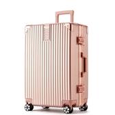 拉桿箱旅行箱鋁框 ins行李箱女萬向輪男學生20寸密碼皮箱子28 潮流衣舍