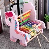 兒童仿真樂器 兒童八音敲琴益智玩具積木6-12個月男孩女寶寶0-1-2-3周歲早教【快速出貨】WY