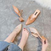 半拖鞋 2018新款網紅chic奶奶半拖鞋女夏時尚中跟包頭外穿復古粗跟百搭潮 雲雨尚品