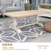 大茶几 工作桌 書桌 咖啡桌 索諾瑪 SONOMA 英國BENTLEY DESIGN【IW2476-05-0】品歐家具