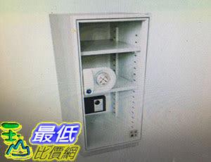 [COSCO代購 如果沒搶到鄭重道歉]  W110297 收藏家電子防潮箱 (CT-68)