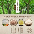 高纖低熱量 超纖微卡蒟蒻晶米麵 【FS0001】