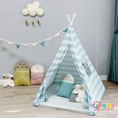 遊戲帳篷 兒童帳篷親子游戲屋玩具小屋可愛小帳篷北歐風兒童房裝飾攝影道具T 2色
