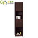 【采桔家居】普戈 時尚1.3尺二門書櫃/收納櫃(二色可選)