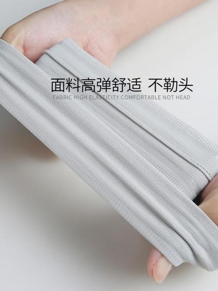 運動發帶女吸汗跑步束發帶