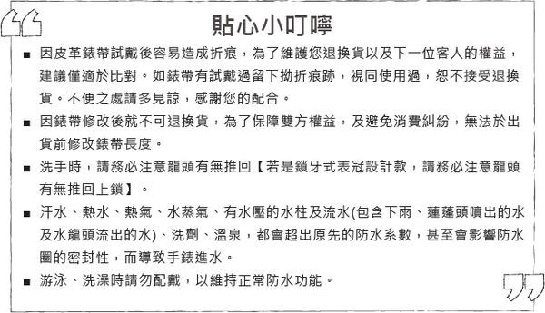 SEIKO精工  典雅婉約太陽能石英女錶 SUP300P1