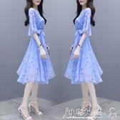 雪紡洋裝 雪紡連身裙夏2020新款氣質顯瘦流行碎花仙女裙子收腰超仙森系甜美 小宅女