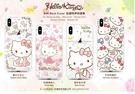 Hello Kitty聯名施華洛2018 A9鑲鑽手機殼 透明硅膠防摔保護套