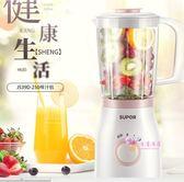 榨汁機 榨汁機家用全自動果蔬多功能水果小型迷你炸果汁輔食攪拌機T