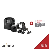 【贈32G記憶卡】brinno BCC2000 建築工程三合一記錄套組 縮時攝影 縮時 定格動畫 攝影機 公司貨