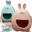 《倉鼠用品》兔兔造型陶瓷窩~兩色可挑選