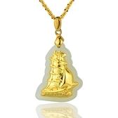 金鑲玉項鍊 和闐玉吊墜-一帆風順生日情人節禮物男女飾品73gf119【時尚巴黎】