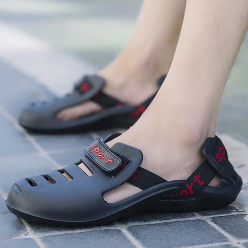 男款 EVA一體成型繞帶魔鬼氈 休閒防水洞洞鞋 護趾涼鞋 59鞋廊
