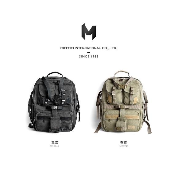 【聖影數位】Matin Adventure Backpack 冒險家後背包  雙色可選 黑灰09744 / 棕綠09745【公司貨】