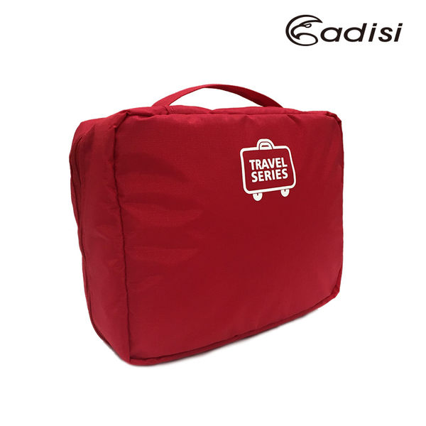 ADISI 旅行盥洗收納包AS16126 / 城市綠洲專賣(旅遊.出國.打理.打包.輕量.防潑水)