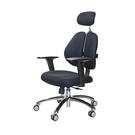 GXG 雙背涼感 電腦椅 (鋁腳/2D升降扶手) 型號2995 LUA2