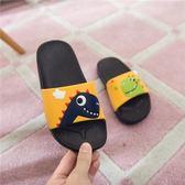 【618好康又一發】兒童拖鞋夏男室內防滑拖鞋