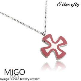 《 SilverFly銀火蟲銀飾 》【MiGO】純真項鍊-粉紅