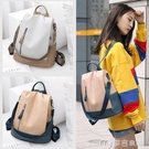 皮革後背包雙肩包女韓版新款軟皮女士旅行背包休閒百搭時尚防盜潮流包包 麥吉良品