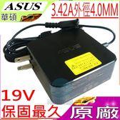 ASUS變壓器(原廠)-華碩 19V,3.42A,65W, TP501,TP501UB,TP301UJ,TP301,TP501U,TP301U,X540,  UX303U, UX302L