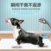 狗狗尿墊寵物尿墊尿不濕狗尿片寵物用品吸水墊狗尿布全館免運【新店開張8折促銷】