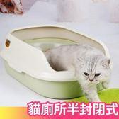 貓廁所半封閉式中號單層無網格 膨潤土松木貓砂便盆貓屎盆 易貨居