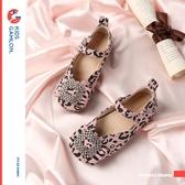 女童公主鞋春秋新時尚款豹紋兒童單鞋水鑽平底小女孩單鞋軟底 新年禮物